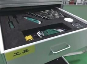 阿特森工具箱